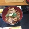 香ばしい豚肉とタレの相性抜群!岡山名物「ぶたかば丼」~岡山・倉敷~