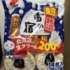 北海道生クリーム200パーセント 三幸製菓 超特濃雪の宿 食べてみました