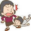親のすねかじりの何が悪いのか?実家ニートの主張。