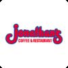 『ジョナサン』公式アプリでお得な特典ゲット