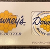 【コストコ】ダウニーズのハニーバターを買いました