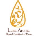 女性の体調改善Luna Aroma