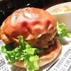 肉肉しいハンバーガー