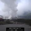 霧島連山・硫黄山で26日18時15分頃噴火が発生!噴火警戒レベルは3(入山規制)が継続!!