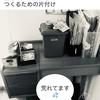 【片付け】自分の部屋が欲しい…捨て活で自分スペースを作る!