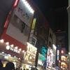 韓国旅行、コスメはどこで買おう?