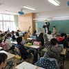 4年生:社会 都道府県の形クイズ&ゲーム
