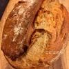 【天然酵母】ライ麦全粒粉の天然酵母パン。作り方・レシピ。