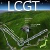 KAGRAで日本の重力波の研究はどう変わる?