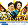 2019年冬ドラマ 1話を見てのおすすめランキング(最新)