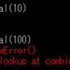 プログラミング言語ごとの多倍長整数の取り扱い