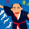 唐代の詩人、李益の「江南曲」にも出て来る中国伝統のサーファー「弄潮児」について