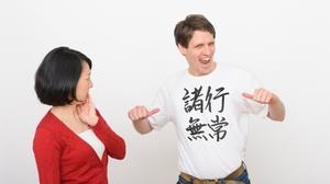 詠んでみた! 英語学習あるある川柳