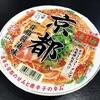 麺類大好き176 ニュータッチ京都背脂醤油味