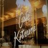 Café Kitsuné & FEED / Art&Architecture#294