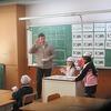 1年生:英語 ALTの先生とゲーム