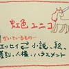 ◇京都の「世界文庫」に行きました。