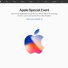 今夜は深夜2時から新iPhone発表イベント!