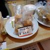 【お知らせ】コミュニティカフェほっこりにてパンの販売を始めました