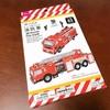 ダイソーの3Dパズル(消防車)を作った感想
