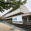 10/11(日)まで東京国立近代美術館で開催、ピータードイグ展へ行ってきました。