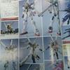 クロスボーンガンダムX1 HGUCで11月に発売決定! [ガンプラ発売予定表]