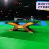 オリンピックの卓球台 デザインは「支」から着想