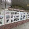 市営交通90周年記念写真パネル展(市営交通のあゆみ)
