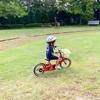 バランスバイクと自転車