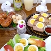 ☆イースター☆卵料理☆昼飲み☆