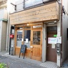桜上水「Megane Coffee(メガネコーヒー)」