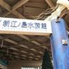 子連れで水族館!神奈川県の新江ノ島水族館のクリスマス仕様とクラゲ水槽がすごかった