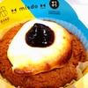 【ベイク】と【ミスド】のコラボ「ベイク チーズタルトドーナツ」「ベイク チーズタルトドーナツ ブルーベリー」を食べてみました!味の感想・価格は?