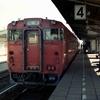 長良川鉄道転換前の、国鉄越美南線