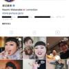 【UIUX】20170502_instagramをトレースしてみた