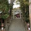 【御朱印】千葉県・高滝神社参拝 御朱印