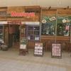 【閉店】ビストロます家 札幌店 / 札幌市中央区南3条西5丁目 NORBESA 1F
