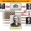 記事転載:第三次世界大戦は始まっている!ロスチャイルドらの計画…安倍日本も参戦!世界的な金融危機も回避できない