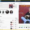 Audials Live (オーディアルズ・ライブ) でネットラジオを聴く