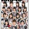 「第7回AKB48選抜総選挙」のフジテレビによる開票中継に関して(ないがしろにされるファン、フィギュアスケート中継との類似性)