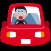 運転恐怖症