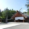 北海道神宮 / 早起きは3文の得 いや それ以上