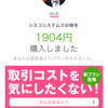 10/12終了時点の米国株チャート