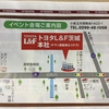 水戸千波店   3月4日(土)・5日(日)中古車イベント開催‼