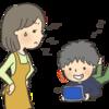 毎日の宿題の時間をテンポ良く♪~宿題ウォーズ 2020/12/6(日)