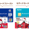 海外通貨への両替はクレジットカードのキャッシングが一番お得!
