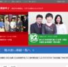 NHKラジオのニュースは、Webサイトで後からでも聴けるんですね