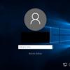 ユーザープロファイルの破損の原因、対処法!【Windows10、パソコン、サインインできない】