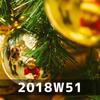 2018W51 週報