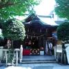 鶯谷・小野照崎神社 元三島神社